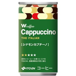 W(ダブリュー) シナモンカプチーノ 170g*30本