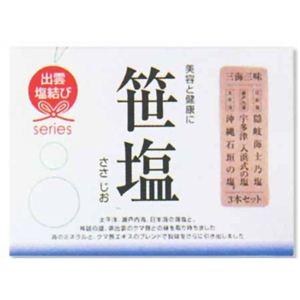 笹塩 三海三味 50g*3本