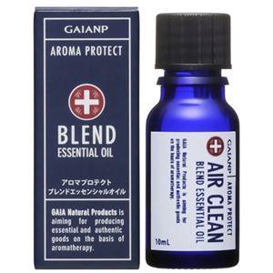 (まとめ買い)AROMA PROTECT(アロマプロテクト)エアクリーン ブレンドエッセンシャルオイル 10ml×2セット