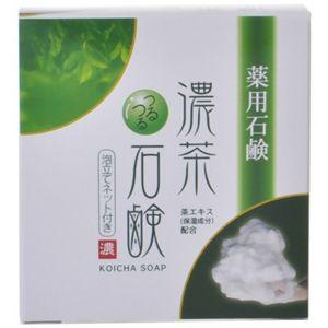 薬用石鹸 濃茶つるつる石鹸 80g