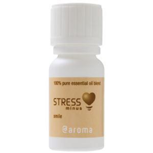 (まとめ買い)STRESS MINUS(ストレスマイナス) スマイル 10ml×2セット