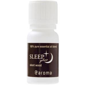 (まとめ買い)SLEEP plus(スリープ プラス) サイレントウッド 10ml×2セット