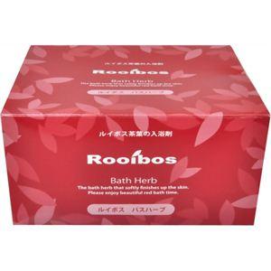 ルイボス・バスハーブ(入浴剤) 10g*10包