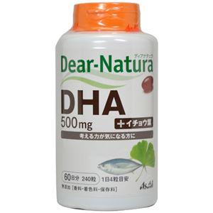 ディアナチュラ DHA 240粒 (60日分)