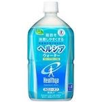 ヘルシアウォーター グレープフルーツ味 1L*12本 【特定保健用食品(トクホ)】