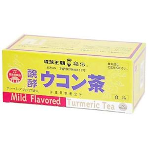 醗酵ウコン茶 27袋入 - 拡大画像