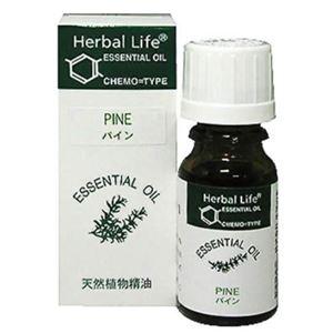 (まとめ買い)生活の木 Herbal Life パイン 10ml×2セット