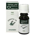 生活の木 Herbal Life パイン 10ml