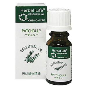 (まとめ買い)生活の木 Herbal Life パチュリー 10ml×2セット