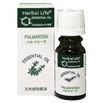 生活の木 Herbal Life パルマローザ 10ml