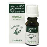 生活の木 Herbal Life プチグレン 10ml