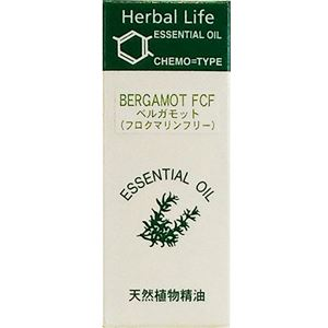 生活の木 エッセンシャルオイル ベルガモット(ベルガプテンフリー) 10ml - 拡大画像
