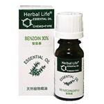 生活の木 Herbal Life ベンゾイン(安息香) 10ml