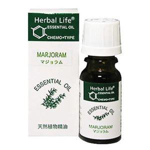 生活の木 Herbal Life マジョラム 10ml - 拡大画像