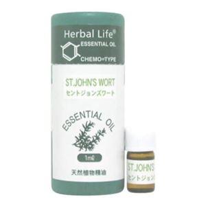 生活の木 Herbal Life セントジョーンズワート 1ml - 拡大画像