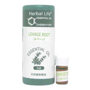 生活の木 Herbal Life ロベージ 1ml - 拡大画像