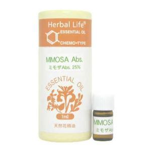 生活の木 Herbal Life ミモザAbs(25%希釈液) 1ml - 拡大画像