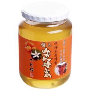 かの蜂 国産みかん蜂蜜 1000g - 拡大画像