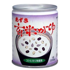 キッスビー あずき玄米がゆ 230g×20缶 - 拡大画像