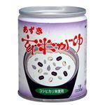 キッスビー あずき玄米がゆ 230g×20缶