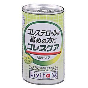 コレスケア 150g×30缶 - 拡大画像