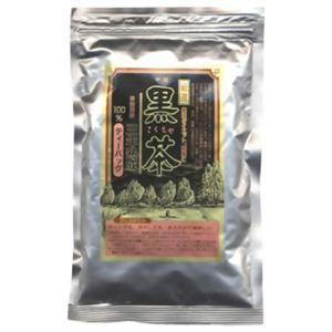 皇漢 黒麹発酵 黒茶 ティーバッグ 30包