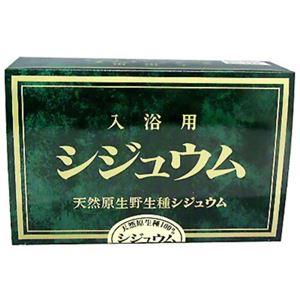 (まとめ買い)入浴用シジュウム(入浴剤)×2セット - 拡大画像