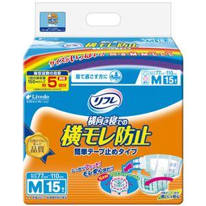 リフレ 簡単テープ止めタイプ横モレ防止 Mサイズ5回吸収 15枚入 - 拡大画像