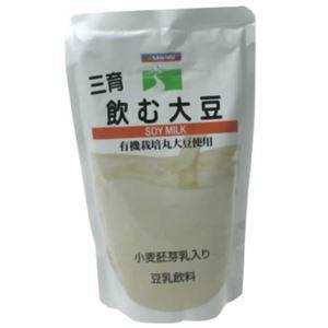 三育 飲む大豆 180g*20袋