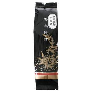 武夷山岩茶 千里香 100g