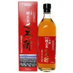 九州純玄米 くろ酢(国産玄米100%使用) 700ml
