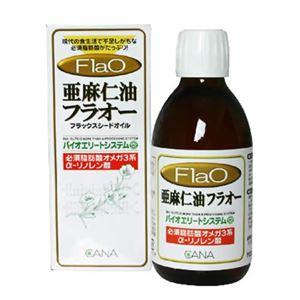 亜麻仁油 フラオー 230g