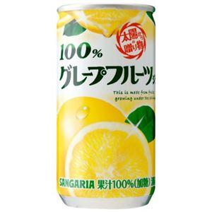 グレープフルーツジュース100% 190g*30本入