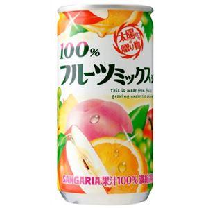 フルーツミックスジュース100% 190g*30本入