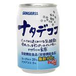 ナタデココ 脂肪分0% 280g×24本入
