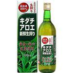 ユウキ製薬 高知産100%キダチアロエ新鮮生搾り 720ml