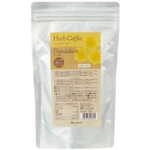 ハーブコーヒー タンポポ ティーバッグ 3g*30