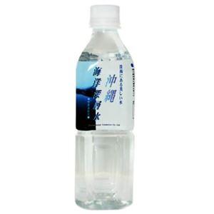 沖縄海洋深層水 アクアエイド 500ml×24本 - 拡大画像