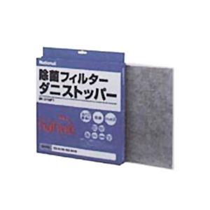 ナショナル 空気清浄機フィルター EH3110F1 除菌フィルター