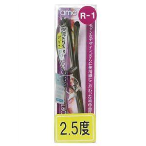 高級快読メガネDX RR-01-25(2.5度)