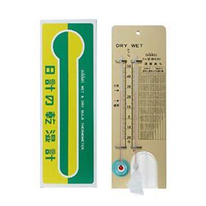 日計の乾湿計 - 拡大画像