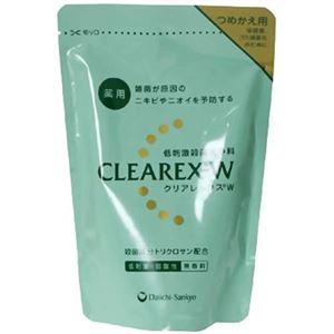 クリアレックスW 詰替用 380ml