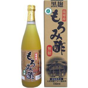 黒麹 琉球産 もろみ酢 無糖 720ml