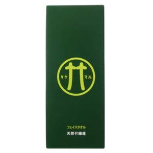 天然竹繊維タケマル フェイスタオル 箱入