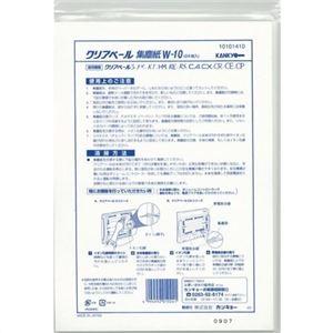 カンキョー クリアベール用集塵紙 W-10(24枚入)