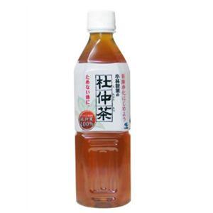 小林製薬の杜仲茶 ペットボトル500ml*24本 - 拡大画像