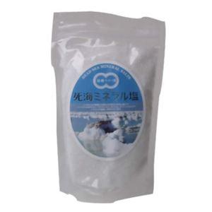 (まとめ買い)死海ミネラル塩 500g×2セット - 拡大画像