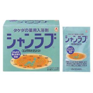 (まとめ買い)シャンラブ エメラルドグリーン 30g×30包(入浴剤)×2セット - 拡大画像