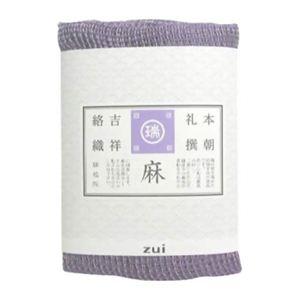 礼撰 麻手拭(紫)