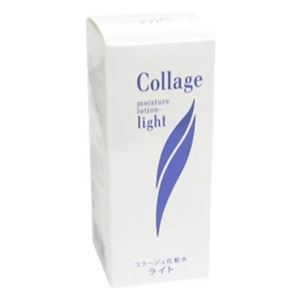 コラージュ 化粧水ライトS 100ml